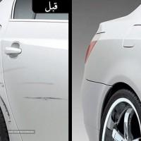خش گیری بدنه ماشین در اصفهان