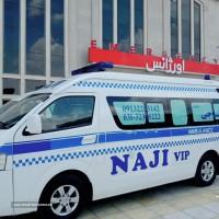مرکز آمبولانس شبانه روزی ناجی در اصفهان
