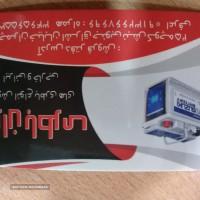 فروش ویژه باطری انواع خودرو های سواری و سنگین در اصفهان
