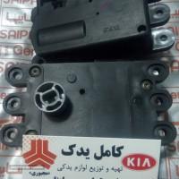 موتور دریچه کولر (شش پیچ) ساینا