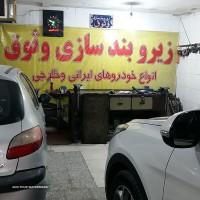 عیب یابی ترمز در اصفهان