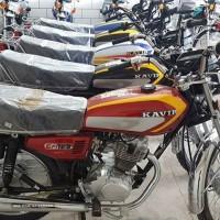 فروش انواع موتور سیکلت در اصفهان