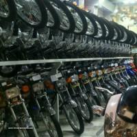 فروش انواع موتورسیکلت در اصفهان
