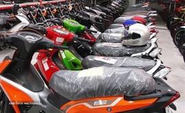خرید و فروش انواع موتورسیکلت