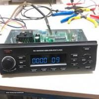 تعمیر رادیو پخش ماشین - تعمیر گاه صوتی و تصویری  خدایی