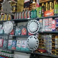 فروش کلیه لوازم یدکی پراید و رنو در اصفهان