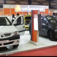 نمایشگاه خودرو در خیابان ملک شهر  - اتو پروا