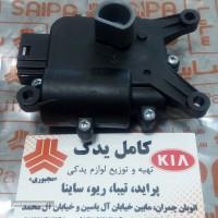 موتور دریچه هوای ساینا
