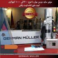 درب کرکره موتور ساید جک پارکینگی   در اصفهان بلوار کشاورز