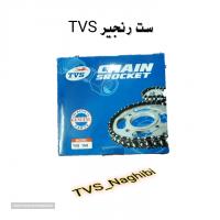 لوازم یدکی TVS در اصفهان