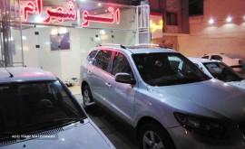 فروش سانتافه ۲۰۰۹ در اصفهان