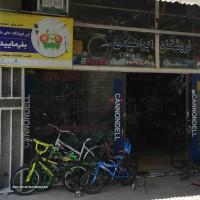 فروش انواع لوازم یدکی دوچرخه