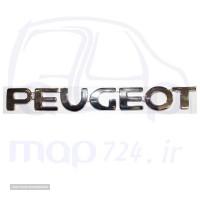 فروش انواع لوازم یدکی پژو405