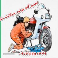 تعمیر انواع موتور سیکلتهای انژکتوری با دستگاه دیاگ