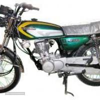 فروش و عرضه انواع موتورسیکلت های ایرا نی