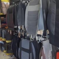 انواع روکش صندلی و کفپوش خودرو